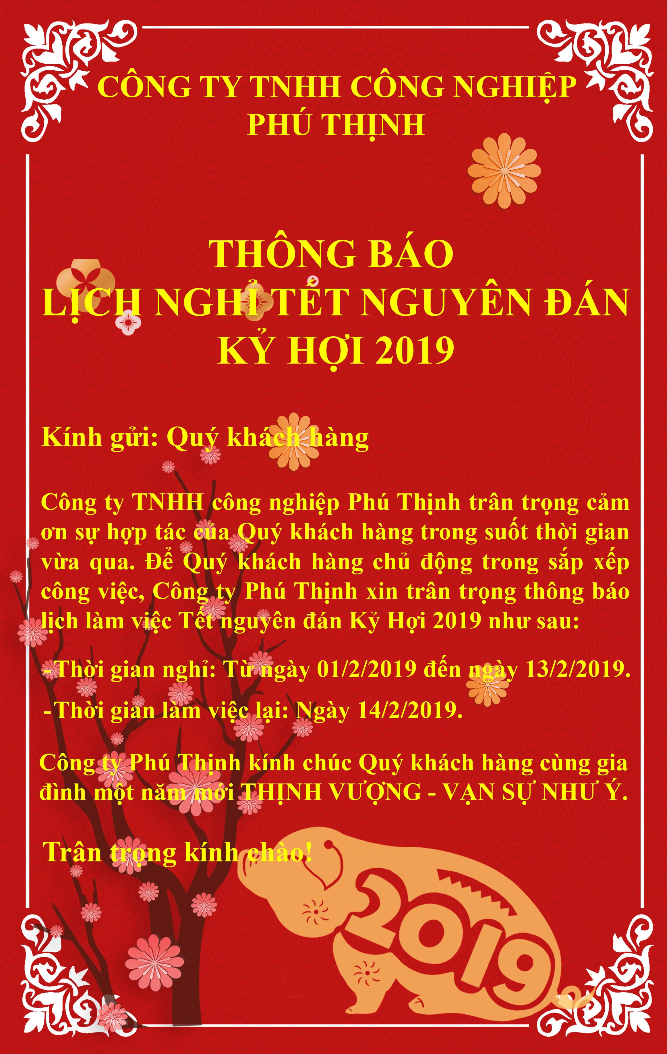 Thông báo lịch nghỉ tết nguyên đán Công ty TNHH công nghiệp Phú Thịnh 2019